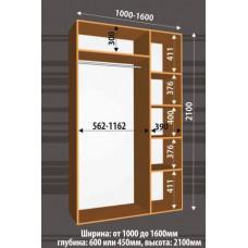 Шкаф-купе ширина 1400