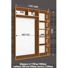 Шкаф-купе ширина 1800
