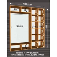 Шкаф-купе ширина 2000