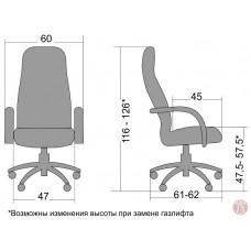 Кресло Business BP-2 Pl Пилот