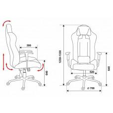 Кресло Бюрократ 771 (2 накладные подушки)