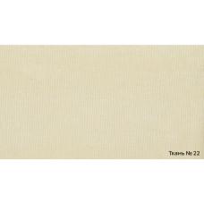 Моцарт Т3 стул С-147