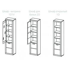 Шкаф OSKAR для белья 2D