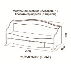 Акварель 1 Кровать одинарная с одним ящиком