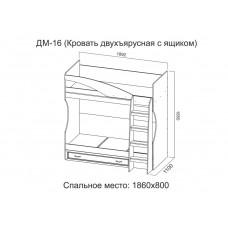 Вега ДМ-16 Кровать двухъярусная с ящиком