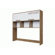 Гарвард Надстройка на стол