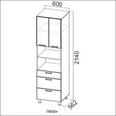 Пенал 600/2140 (глухой с ящиками) П600я/2140