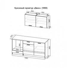 Кухонный гарнитур  Джаз 1.8 м