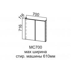 Модуль под стиральную машину 700 МС700