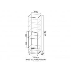 Пенал 600 (под духовку и микроволновку)  П600дм