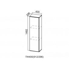 Пенал-надстройка 400 (296)  ПН400 (296)