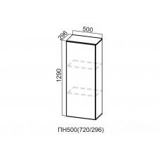 Пенал-надстройка 500 (296)  ПН500 (296)