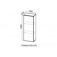 Пенал-надстройка 500/720 ПН500/720