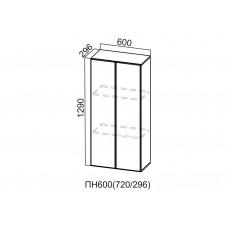 Пенал-надстройка 600 (296)  ПН600 (296)