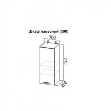 Шкаф навесной (300)