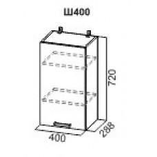 Шкаф  навесной 400 Ш400
