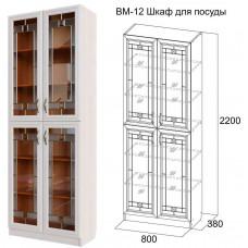 МС Вега ВМ-12 Шкаф для посуды