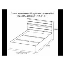 МС №1 Кровать двойная 1,4