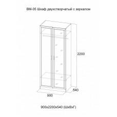Шкаф Двухстворчатый Вега ВМ-04