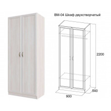 Вега ВМ-04 Шкаф двухстворчатый
