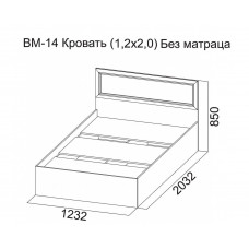 Вега Кровать ВМ-14 1,2*2,0