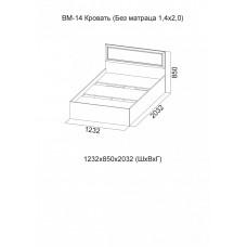 Кровать Вега ВМ-14  1,4*2,0