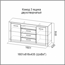 Комод (3 ящика,двухстворчатый) Гамма 20