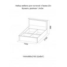 Гамма 20 Кровать двойная универсальная 1,4*2,0
