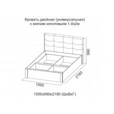 Гамма-20 Кровать с мягким изголовьем  1,4*2,0