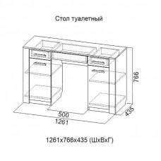 Гамма-20 Туалетный стол