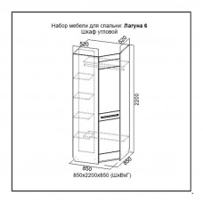 Лагуна-6 Шкаф угловой
