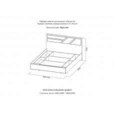 Лагуна 8 Кровать двойная универсальная 1,6*2,0 Престиж