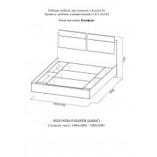 Лагуна 8 Кровать двойная универсальная 1,4*2,0 Комфорт