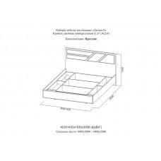Лагуна 8 Кровать двойная универсальная 1,4*2,0 Престиж