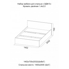 Эдем 5 Кровать двойная 1,4*2,0 м