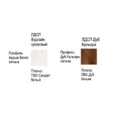 Габриэлла Шкаф-пенал 06.25 (гл. 434)